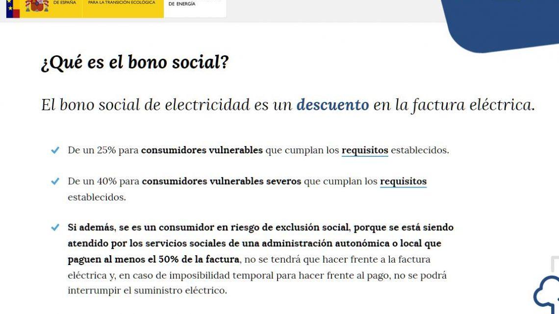 El bono social de electricidad es un descuento en la factura eléctrica.