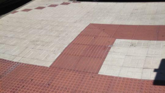 Baldeo manual, red de baldeo. Realizado para eliminar las manchas y demás suciedad incrustada calle Alcalde Joaquín Quiles